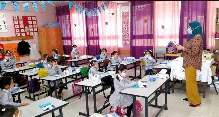 التربية والتعليم :نؤكد استمرار العمل وفق الخطة المُقرة دون تغيير