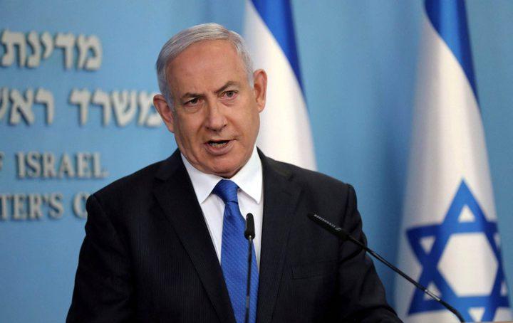 الإعلام العبري:نتنياهو يغادر اجتماع كابينت كورونا لضرورة قومية