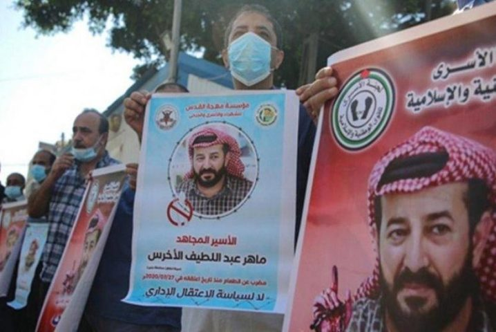وقفة تضامنية دعما للأسير المضرب ماهر الأخرس في رام الله