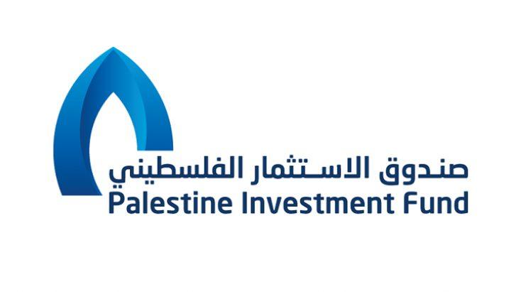 اتفاقية لتنفيذ مشروع تطوير قدرات صندوق التمكين الاقتصادي بفلسطين