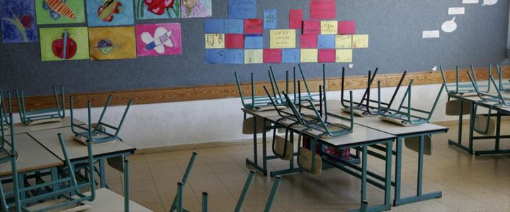 صحة الاحتلال: عودة متدرجة للمدارس بغضون 10 أيام