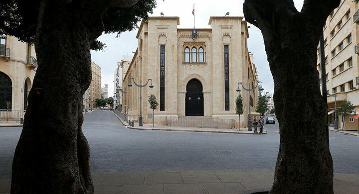 صحيفة تكشف عن صعوبات التأليف الحكومي في لبنان