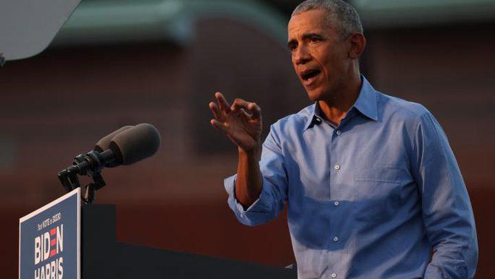 أوباما: ترامب عاجز عن التعامل بجدية مع أعباء الرئاسة