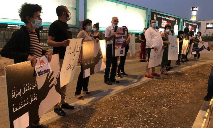 وقفة احتجاجية في الناصرة ضدّ جرائم العنف وقتل النساء