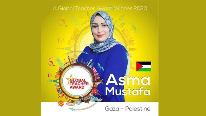 فوز معلمة من غزة بجائزة المعلم العالمي للعام 2020