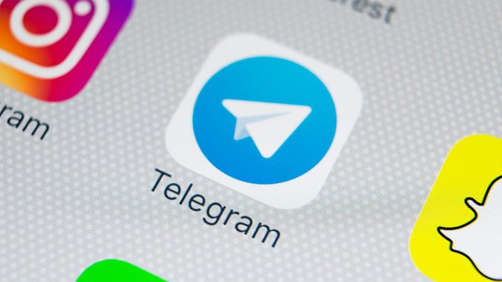 """مصر تحظر """"تلغرام"""""""