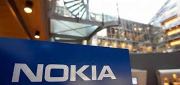 نوكيا تطلق هاتف جديد بسعر لا يتجاوز 140 يورو
