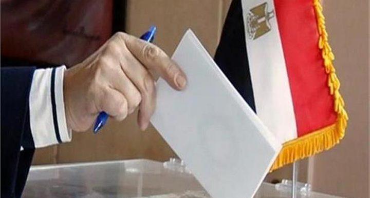 مصر: انطلاق التصويت في انتخابات المرحلة الأولى لمجلس النواب