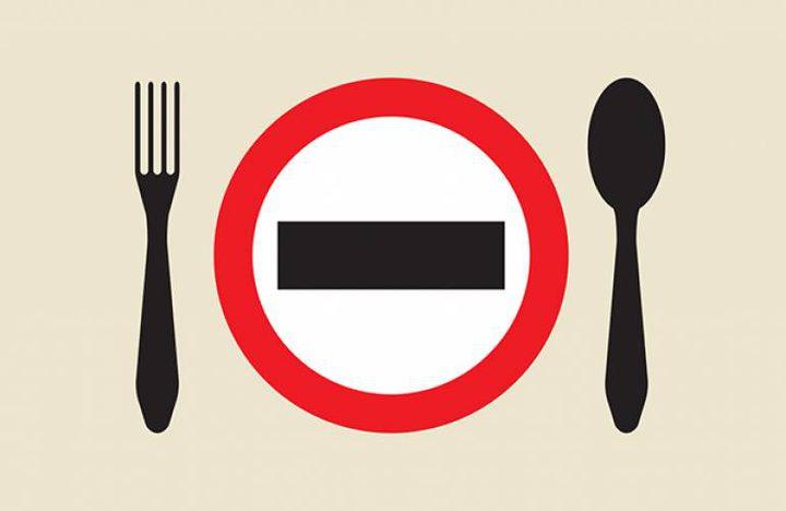 ما هي المخاطر الصحية المترتبة على الاضراب عن الطعام؟