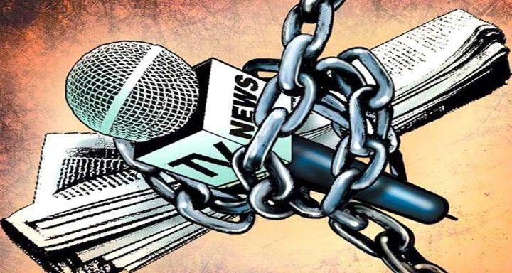 دراسة علمية توصي بتطوير التشريعات الصحفية الفلسطينية