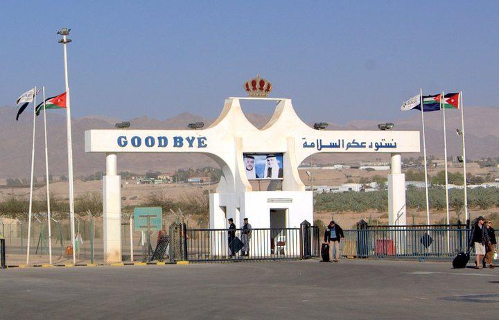 الأردن يعلن آلية الدخول من المعابر البرية