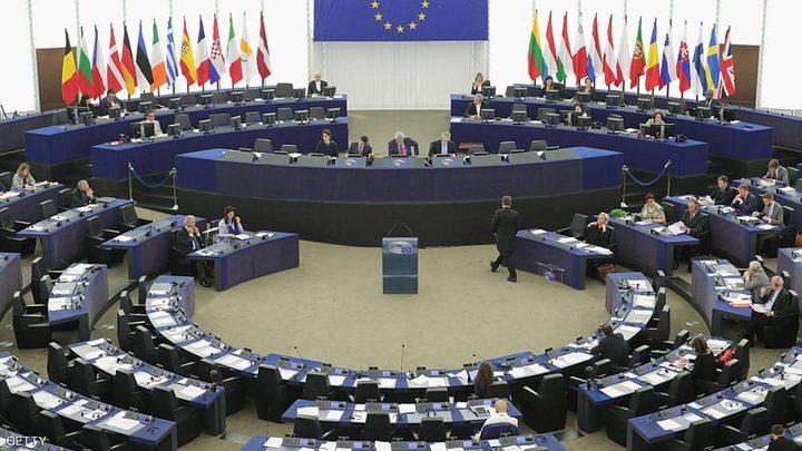 هل من الممكن تحقيق مؤتمر دولي للسلام بجهود أوربية ؟