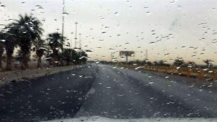 فرصة لسقوط أمطار خفيفة على بعض المناطق مساء اليوم