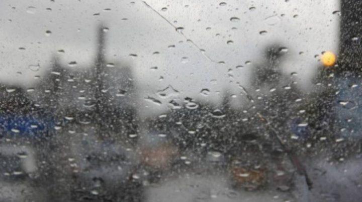 الطقس: انخفاض ملموس على الحرارة وتوقعات بسقوط زخات  الأمطار