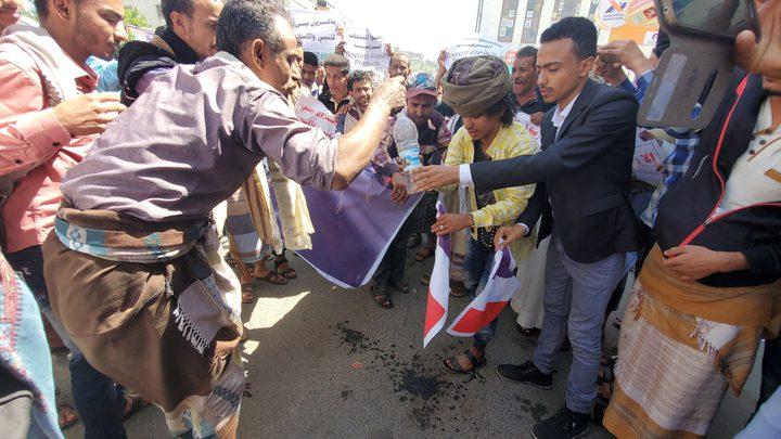 """""""إلا الرسول محمد"""": احتجاج في تونس ضد إساءة ماكرون لنبي الإسلام"""
