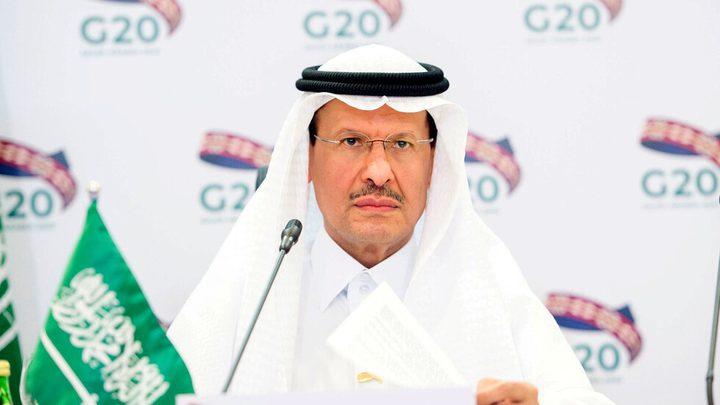 السعودية تبحث سبل الحد من ارتفاع درجات الحرارة