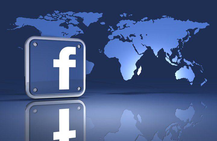 فيسبوك تجهز أدوات طوارئ مخصصة للانتخابات الرئاسية الأمريكية