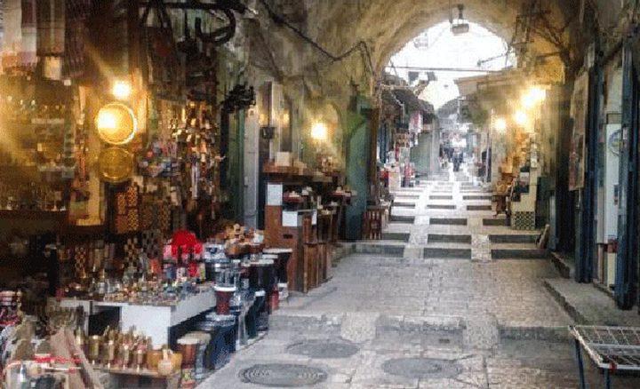 الحسيني: 1300 محل في البلدة القديمة بالقدس شبه مغلقة