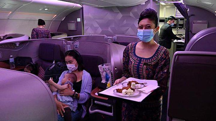 سنغافورة.. شركة تحول طائراتها لمطاعم مؤقتة بسبب كورونا