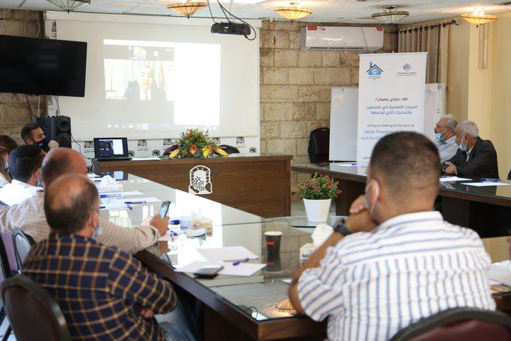 بيت الصحافة ومركز الاعلام يعقدان لقاء حول الحريات الاعلامية