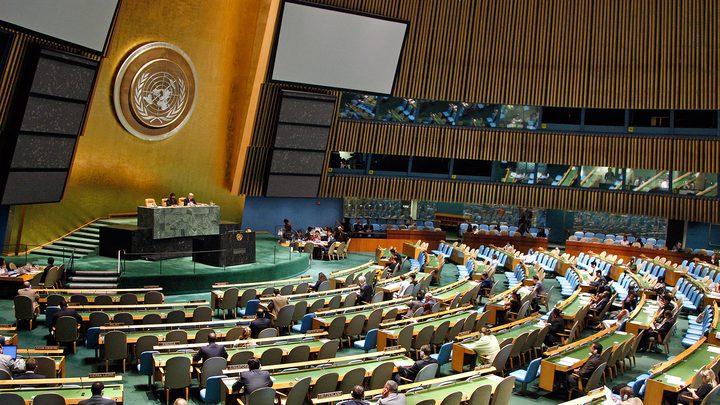 المجتمع الدولي يتبنى بالغالبية العظمى عقد مؤتمر دولي للسلام