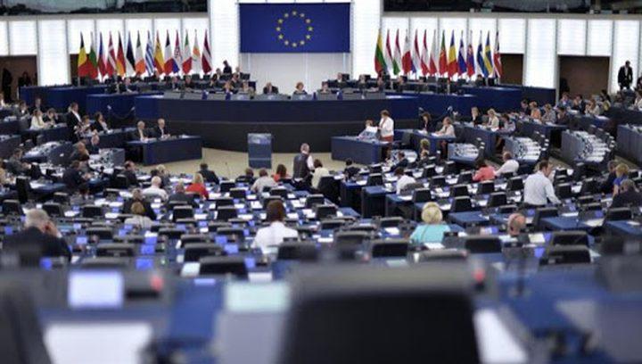 الاتحاد الأوروبي يجدد استعداده لدعم استئناف جهود المفاوضات