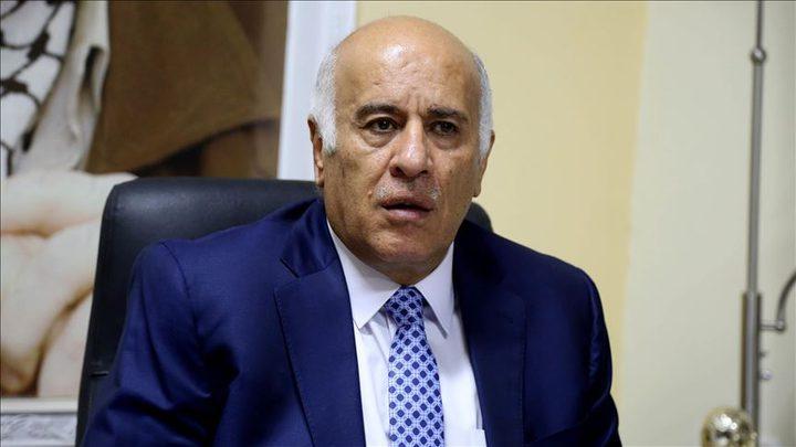 الرجوب: الخطوة القادمة لضمان المصالحة اصدار مرسوم الانتخابات