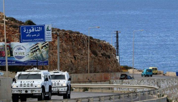 """جولة مفاوضات جديدة بين لبنان و""""إسرائيل"""" لترسيم الحدود"""