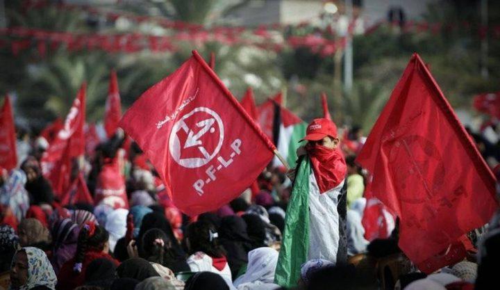 الجبهة الشعبية تنظم وقفات بغزة دعمًا للمصالحة
