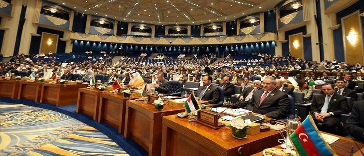 """""""التعاون الإسلامي"""" ترحب بتأييد دعوة عقد مؤتمر دولي للسلام"""