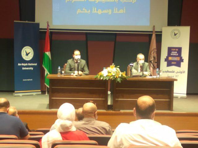 جامعة النجاح تحتل المرتبة الأولى فلسطينياً في تصنيف QS العالمي