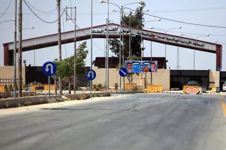 الأردن يستأنف العمل بثلاثة معابر حدودية
