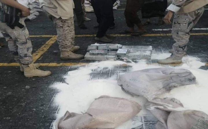 ضبط 250 كيلوغراما من الكوكايين في ميناء عدن