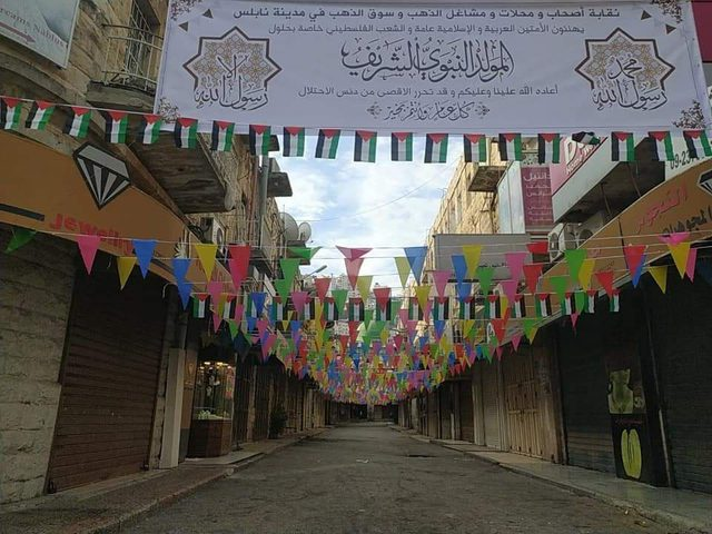 المولد النبوي في نابلس...طقوس خاصة وأجواء مميزة