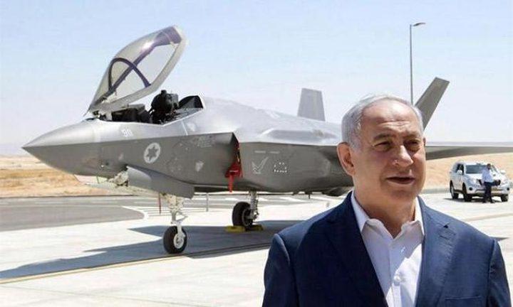 """صفقة بيع طائرات F35 للإمارات تثير مخاوف""""اسرائيل"""""""