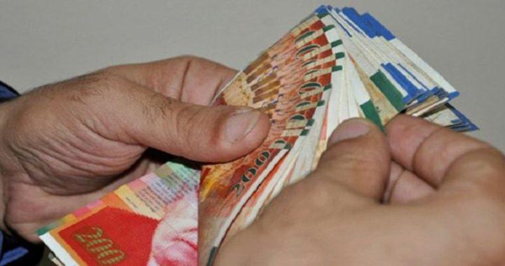 الأزمة المالية ... العائق الأصعب أمام السلطة