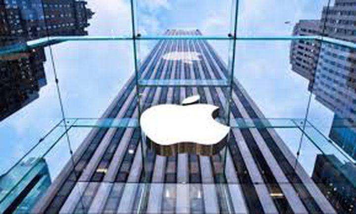 تغريم شركة أبل بتهمة سرقة براءة اختراع