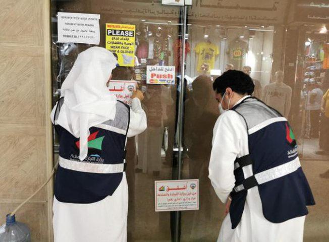"""الكويت تغلق متجرا يبيع """"منتجات إسرائيلية"""""""