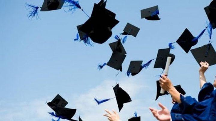 مؤسسة رشيد عريقات تقدم منحا دراسية لعدد من الطلبة الجامعيين