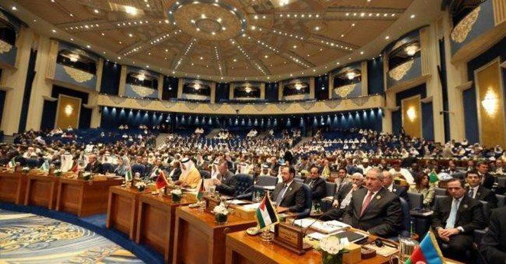 التعاون الإسلامي تجدد التزامها بدعم حقوق الشعب الفلسطيني المشروعة