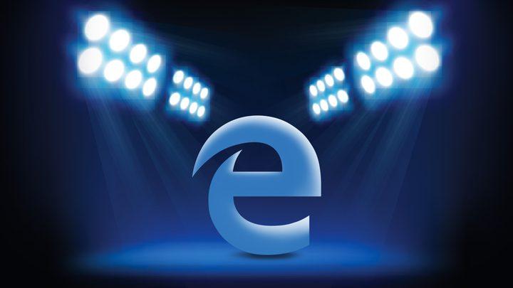 مايكروسوفت تجعل متصفح Edge أسرع وأكثر عملية