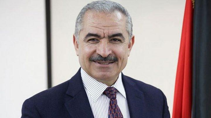 اشتية يشيد بدعم الصناديق العربية والإسلامية المتواصل لفلسطين