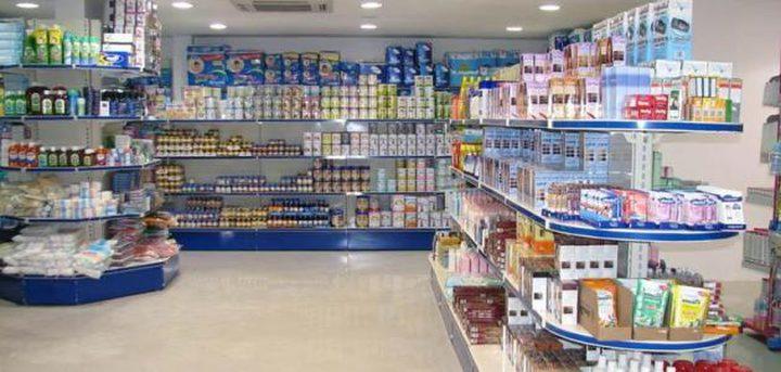 محافظ سلفيت يقرر إغلاق صيدلية في  ديراستيا لمدة أسبوعين