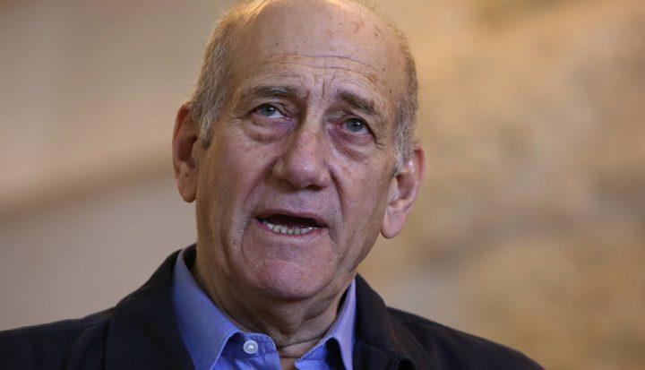 أولمرت يكشف مصير الطيار المفقود في لبنان منذ عام 1986