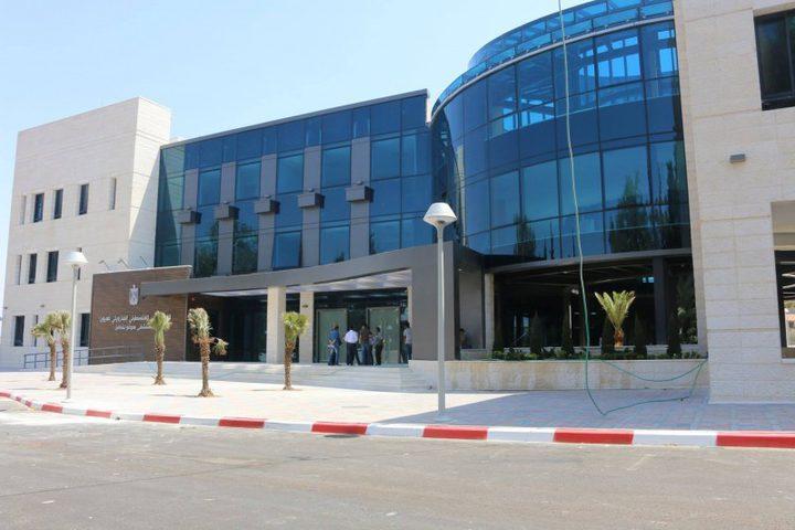وزارة الصحة ترفع كفاءة عدد من مستشفياتها