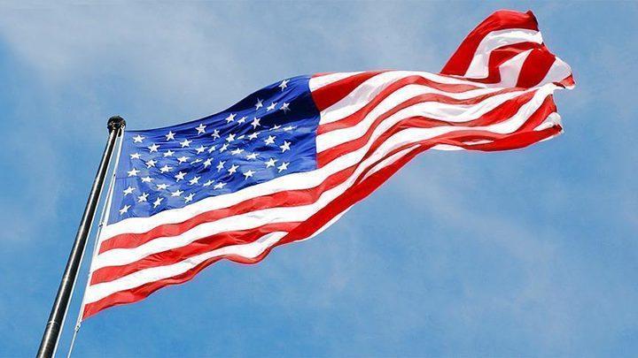 أميركا تخرج رسمياً من الاتفاق العالمي للتغير المناخي