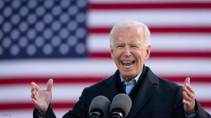 بايدن يؤكد حصوله على الأصوات الكافية للفوز برئاسة أمريكا