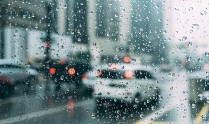 الطقس: أمطار وانخفاض على درجات الحرارة