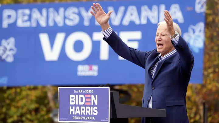 حملة بايدن: يمكننا الفوز بالرئاسة دون معركتي فلوريدا وبنسلفانيا