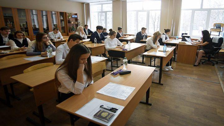 موسكو تمدد فترة تعليم تلاميذ مدارسها عن بعد أسبوعين
